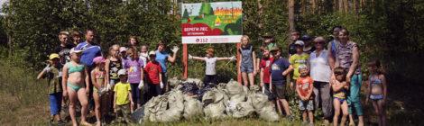 Экологическая акция воскресной школы Никольского прихода г. Шатура