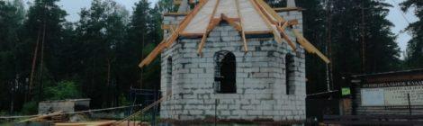 Строительство храма Иоанна Предтечи в г.Рошаль
