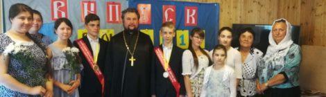 Выпускной в воскресной школе пос. Радовицкий