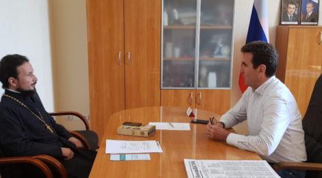 Встреча с Главой г. о. Шатура