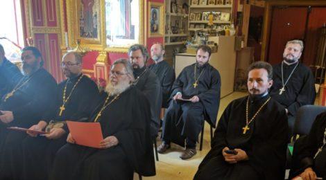 Братское совещание и пастырский семинар духовенства Шатурского благочиния