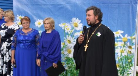 День семьи, любви и верности в пос. Радовицкий