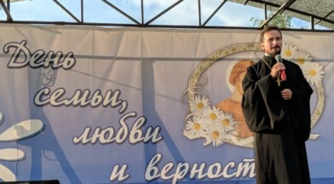 """День семьи, любви и верности в сквере """"Олимпийский"""" г. Шатура"""