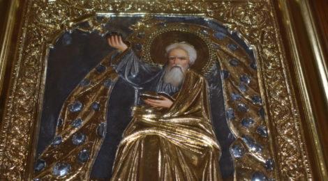 День памяти пророка Илии