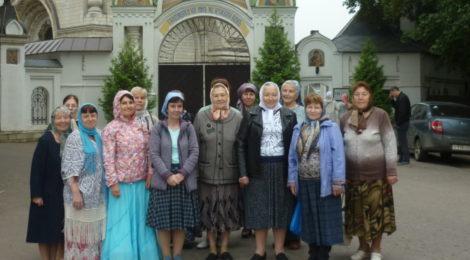 Паломническая поездка к святыням Рязанской земли