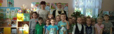 Занятия в детском саду с. Пышлицы
