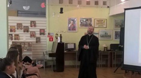 Беседа о новомучениках в центральной библиотеке г. Шатура