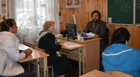 Педсовет в воскресной школе пос. Радовицкий