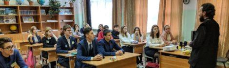 Встреча с учащимися 10-11-х классов школы №1