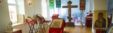 Престольный праздник Крестовоздвиженского храма пос. Мишеронский