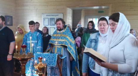 Молебен о сохранении Творения Божия в храме пос. Радовицкий