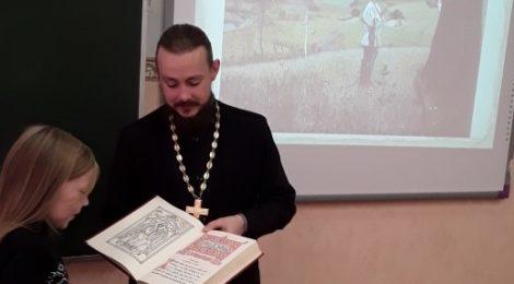 Встреча с учащимися Коробовского лицея