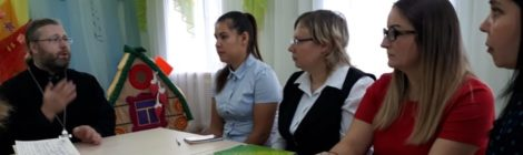 Встреча с воспитателями в г. Рошаль