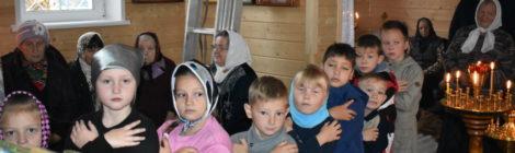 Начало занятий в воскресной школе пос. Радовицкий