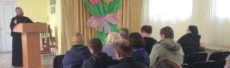 Собрание в школе-интернате для детей с ОВЗ г. Шатура
