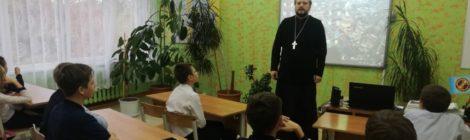Встреча с учащимися школы с. Петровское