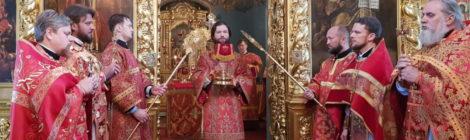 День памяти Собора новомучеников и исповедников Бронницких