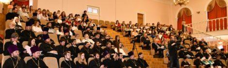 """Конференция """"Медицина и Православие"""" в г. Москва"""
