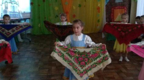 Родительское собрание в детском саду №2 г. Шатура
