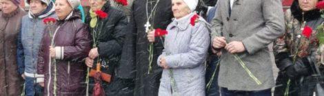 День памяти жертв политических репрессий в г. Шатура