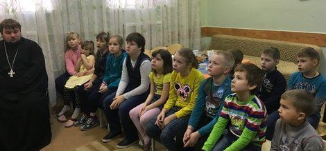Декада милосердия в отделении для детей с ОВЗ СРЦН г. Шатура