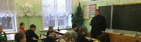 Беседа с учащимися школы п. Черусти