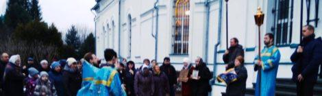 День Зачатия Пресвятой Богородицы в Троицком храме с. Шарапово