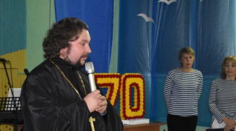 Юбилей средней школы п. Радовицкий