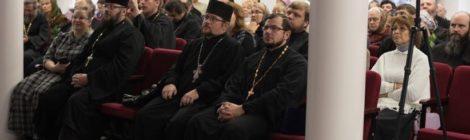 Епархиальная конференция «Церковное социальное служение в современном мире» в г. Мытищи