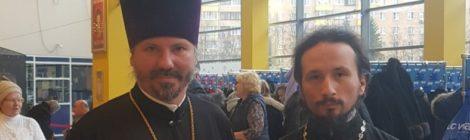 Годовое собрание духовенства и мирян Московской епархии в г. Мытищи