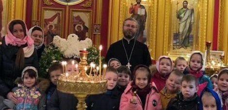 Воспитанники д/с №11 г. Шатура в храме новомучеников и исповедников Шатурских