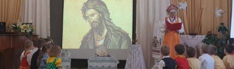 Праздник Крещения Господня в д/с №5 г. Рошаль