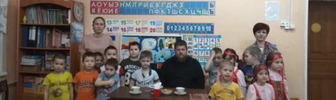 Встреча с миссионером-катехизатором в детском саду и школе п. Черусти