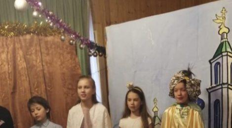 """Праздник """"Рождественской ёлки"""" в с. Шарапово"""