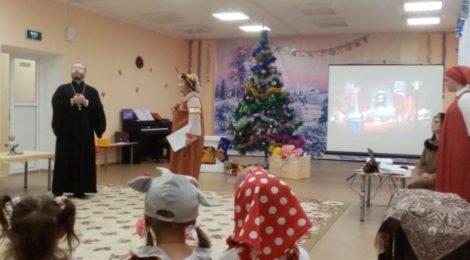 Святочный праздник в д/с №12 г. Шатура
