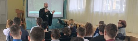 Встреча с воспитанниками школы-интерната г. Шатура