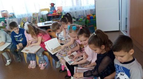 День православной книги в детском саду 11 г. Шатура