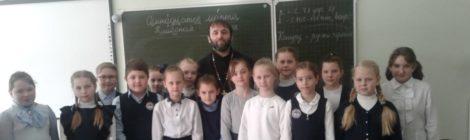 День православной книги в лицее г. Рошаль