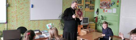 День православной книги в д/с д. Левошево и ООШ с. Петровское