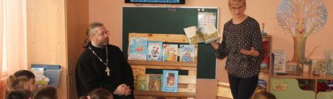 День православной книги в детском саду 12 г. Шатура