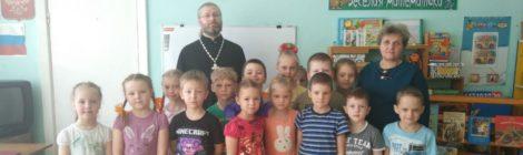 День православной книги в детском саду №28 г. Шатура