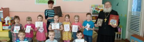 День православной книги в детском саду с. Пышлицы