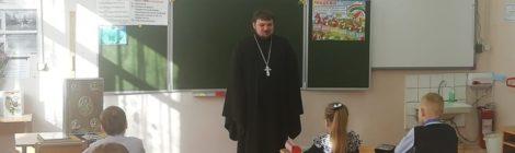 День православной книги в школе пос. Туголесский Бор