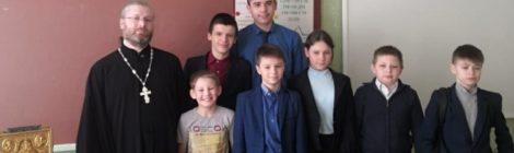 День православной книги в школе-интернате для детей с ОВЗ г. Шатура