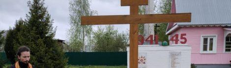 День Победы в Шатурском благочинии