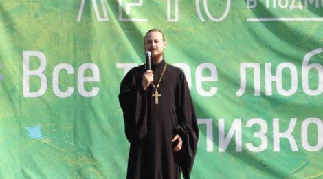 День памяти святых благоверных князей Петра и Февронии Муромских в г. Шатура