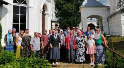 Паломническая поездка в с. Годеново