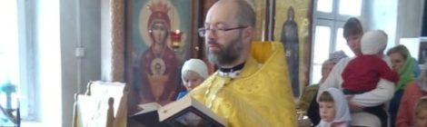 Молебен о сохранении творения Божия в Покровском храме с. Пустоша