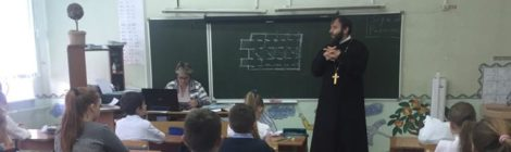Встреча со священником в школе пос. Бакшеево