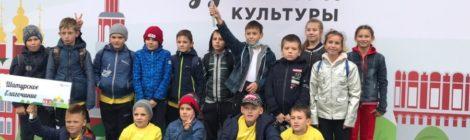 Фестиваль духовной и физической культуры в г. Жуковском